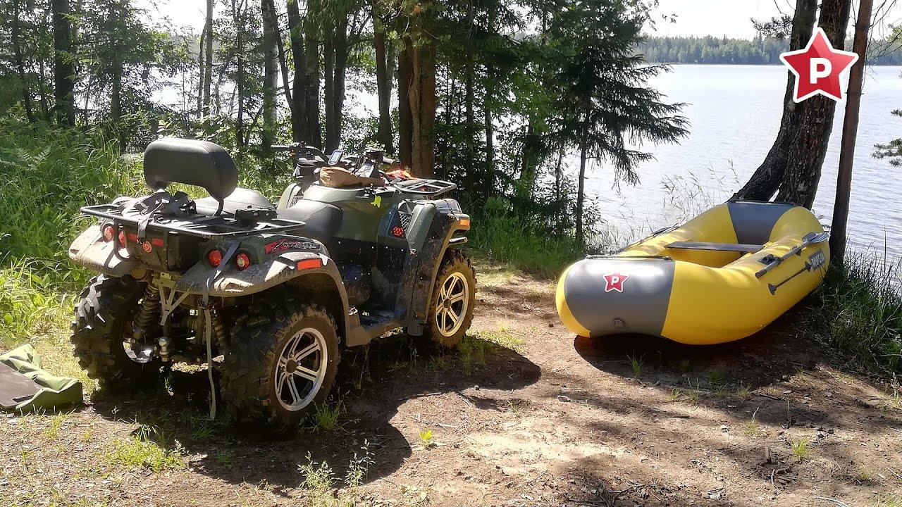 С лодкой на озеро на квадроцикле