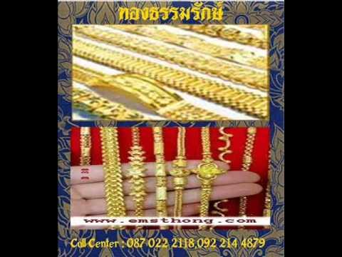 หุ้มสร้อยคอ สร้อยข้อมือ กระบวนการหุ้มทองคำ Hand Made โดยช่างทองมืออาชีพ ทองธรรมรักษ์