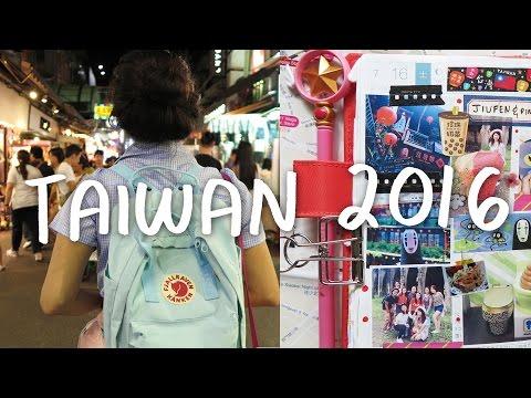 😎  Epic Taiwan Summer Trip 2016 ⛅  - 台湾旅行!