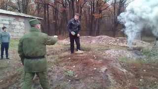 Дымовая шашка(Запуск дымовой шашки в в/ч., 2012-10-25T10:35:53.000Z)