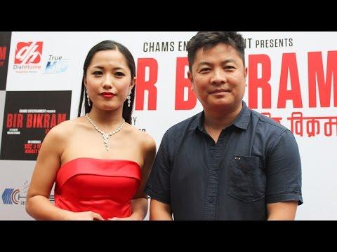 Nepali Movie BIR BIKRAM Red Carpet Premier - Dayahang Rai, Anoop Bikram, Deeya Pun, Najir Hssain