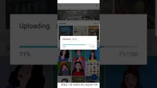 동영상 업로드 및 그 외 기능