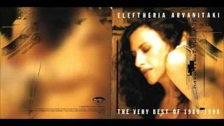 Baixar Ελευθερια Αρβανιτακη - The Very Best Of 1989-1998 Full Album