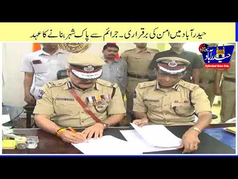 Hyderabad:Anjani Kumar Took Charge as the Police Commissioner Of Hyd