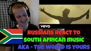 RUSSIANS REACT TO SOUTH AFRICAN MUSIC | AKA - The World Is Yours | REACTION