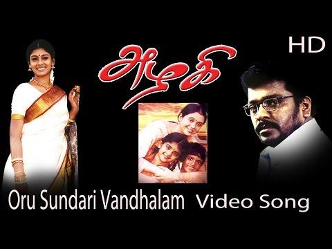 Oru Sundari Video Song - Azhagi | Parthiban | Nandita Das | Devayani | Ilaiyaraaja