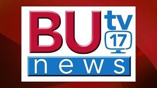 BUTV News 4-10-2019