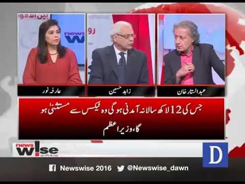 Newswise - 05 April, 2018 - Dawn News