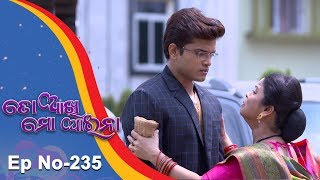 To Akhi Mo Aaina  Full Ep 235  1st Oct 2018  Odia Serial   TarangTV