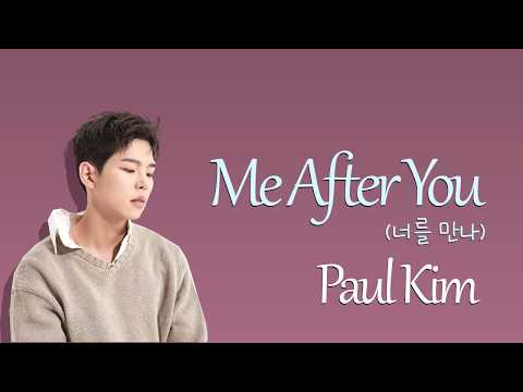 Paul Kim (폴킴) - 'Me After You' (너를 만나) Lyrics (Eng/Rom/Han/가사)