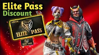 Elite Pass Discount Events - ফ্রী ডায়মন্ড ইভেন্ট !
