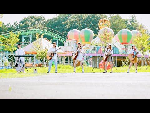 君と夏フェス / SHISHAMO【歌詞付】Cover|FULL|MV|PV