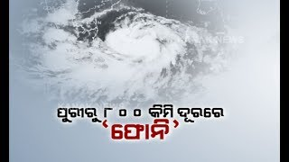Cyclone Fani Creates Fear Among Locals In Astarang