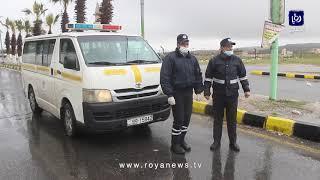 محافظة الكرك في أول أيام حظر التجول