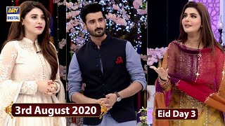 Good Morning Pakistan - Eid Special Day 3 - 3rd August 2020
