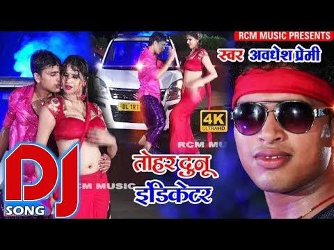Tohar Duno Indicator || Awadhesh Premi || Dj Amrit Bharra
