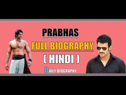 PRABHAS FULL BIOGRAPHY IN HINDI (2017) | BAAHUBALI LIFE STORY 2017 | DAILY BIOGRAPHY