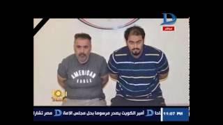 العاشرة مساء| القبض على الفنان الكويتي عادل المسلم بتهمة الإتجار بالمخدرات ..