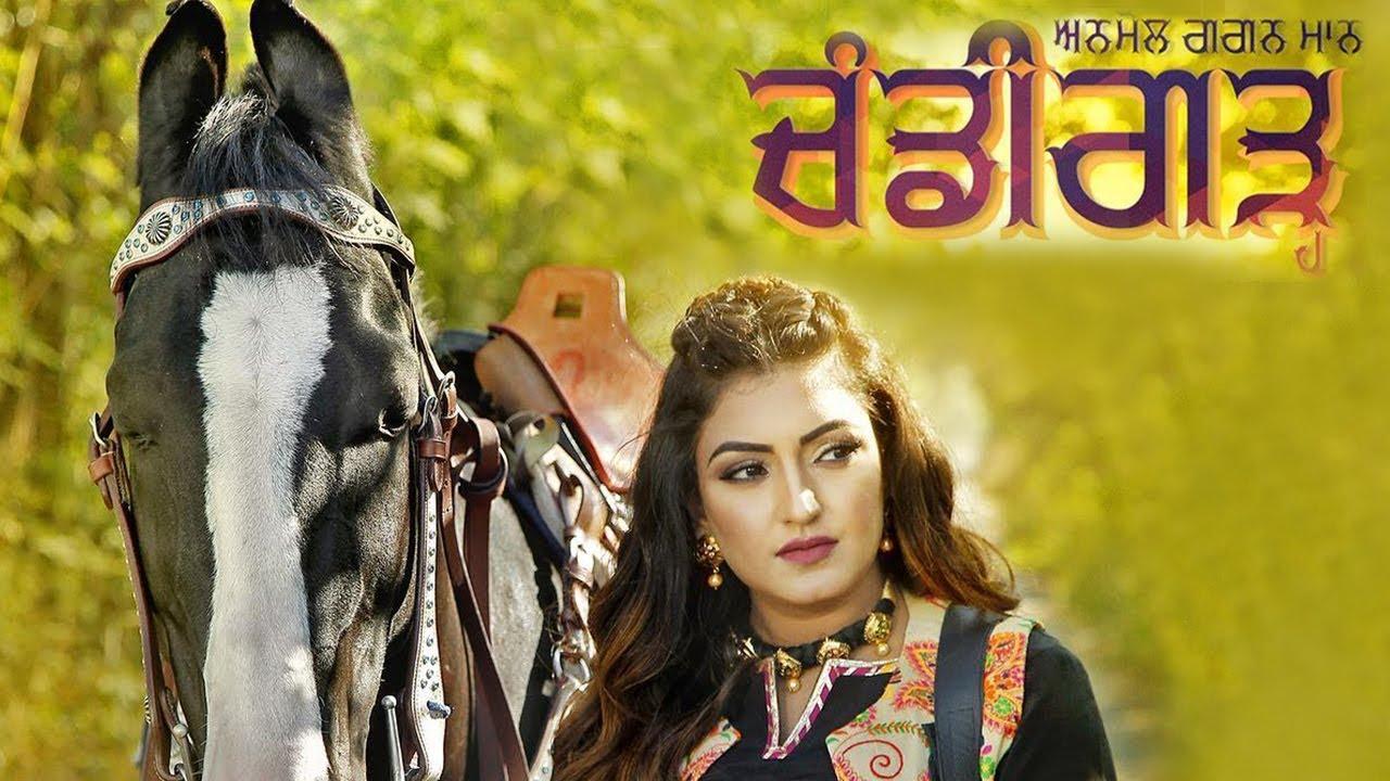 Chandigarh aali re raju punjabi download or listen free online.