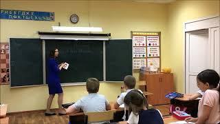 Фрагмент урока Вопросы в Present Simple 2 класс