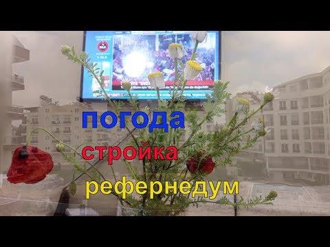 анталия работа для русских