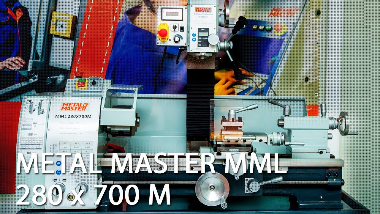 Продаем радиально-сверлильные станки по цене от 16 000 рублей ( отечественные и импортные модели) для сверления и обработки отверстий.
