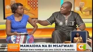 Mawaidha na Bi Mswafari: Kwanini mwanaume haridhiki na mke mmoja?