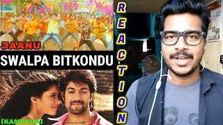 Swalpa Bitkondu Song Reaction Movie Jaanu Rocking Star Yash Deepa Sannidhi Kgf 2 New Look