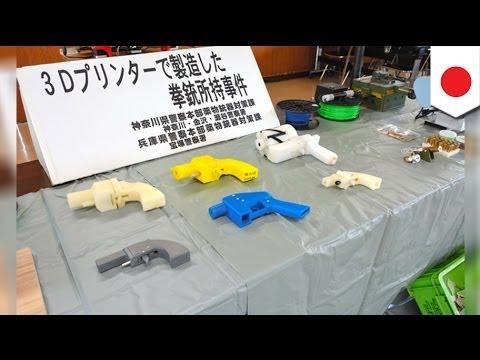 3Dプリンターで銃製造し逮捕