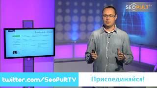 SMMPlanner - сервис автопостинга в социальных сетях. СММ Планер - отложенный постинг вконтакте