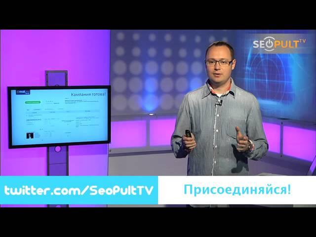 Знакомство с площадками для рекламы в соцсетях: «Tаргет@Mail.ru»