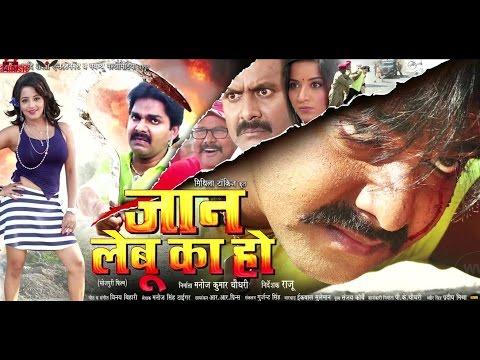 Jaan lebu ka ho bhojpuri movies / Little man english subtitles download