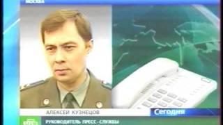 Ульяновск Видео Пожар 31 й арсенал ВМФ