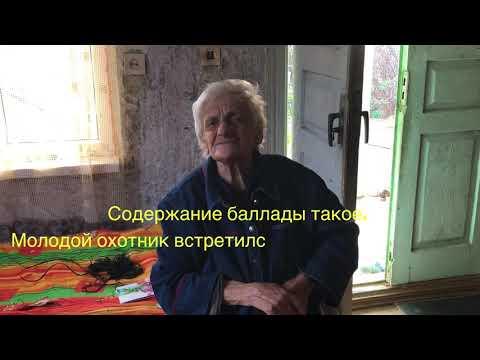 Мой отчий дом. Поездка в Абхазию. Как бабушка читает стихи, это прекрасно