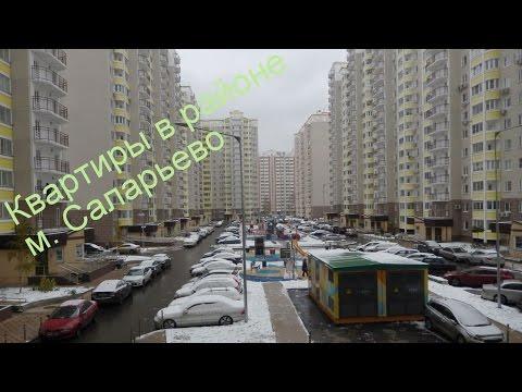 Авито Санкт Петербург -