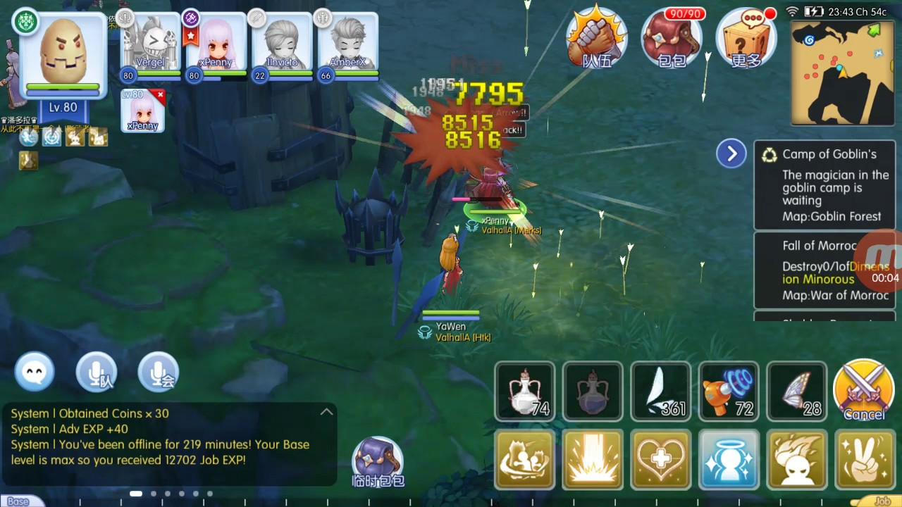 Ragnarok Mobile: Best JOB EXP Grinding spot in ORC VILLAGE! (Duo FS and  SinX) by Vergel520