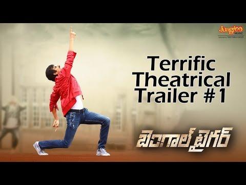 Bengal Tiger Theatrical Trailer | Raviteja | Tamanna | Raashi Khanna