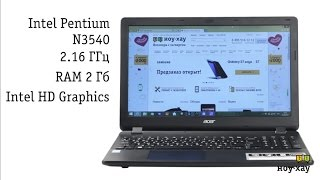 Ноутбук Acer Aspire ES1-512 - Обзор. Недорогой ноутбук для работы.