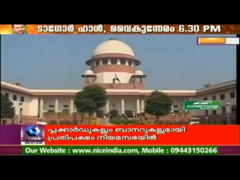 Rajiv Gandhi Assasination: SC To Pass Verdict On Plea To Free Convicts Involved