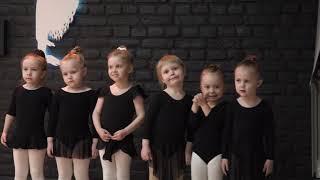 Детские танцы для малышей 3-4 года. Педагог Юлия Смаракова
