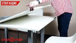видео Стол обеденный с понятным раздвижным механизмом на кухню
