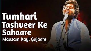 Tumhari Tashveer Ke Sahaare Mausam Kayi Gujaare Viral Song | Arijit Singh Songs