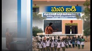 Uravakonda ZP School   Another Govt School Showing Intent in Student Development   Anantapur Dist