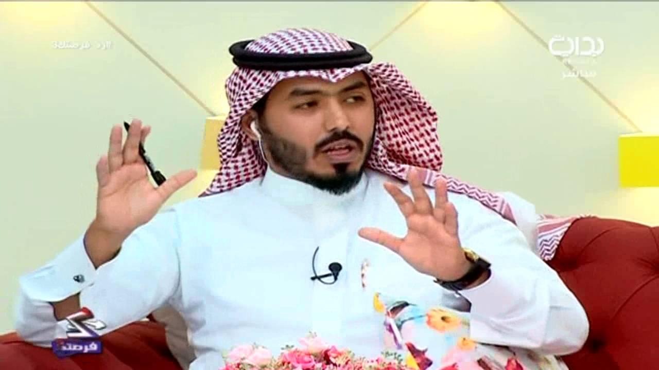 زد ثقتك مع عبدالرحمن المطيري وعمر الملحم زد فرصتك3 Youtube
