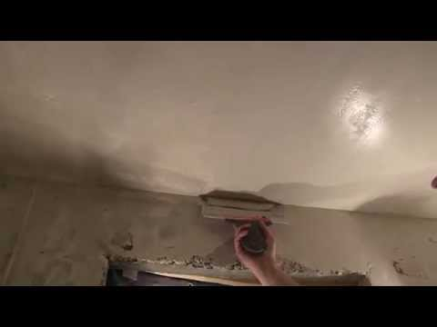 видео: Финишная шпаклевка потолка 1 етап