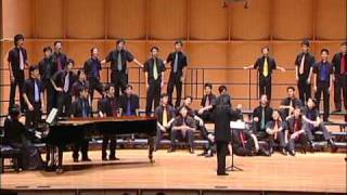 Away From The Roll Of The Sea (Allister MacGillivray) - National Taiwan University Chorus
