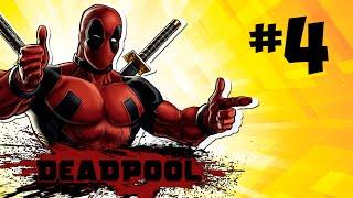 Прохождение игры Deadpool #4 Доверили управление самолёта