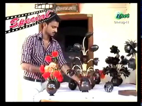Coconut Shell Handicraft by Fasil Koottickal, on 2011, video:03