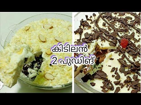 2 Dessert Recipes / Chocolate Delight / Rafaello Pudding