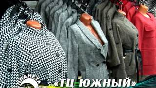 Планета одежда и обувь(, 2016-05-03T14:59:18.000Z)